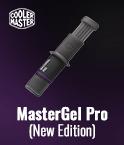 Cooler Master MasterGel Pro New Edition